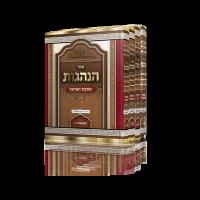 """ספרי מורנו הרב שליט""""א"""